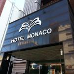 Monaco Hotel, Jeju