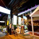 Club One Seven Phuket, Patong Beach
