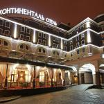 Business Hotel Continental, Belgorod