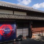 Kominka Guesthouse Hagi Akatsukiya, Hagi