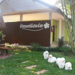 Wangnong Resort, Ubon Ratchathani