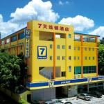 7Days Inn Shenzhen Jingtian Subway Station, Shenzhen