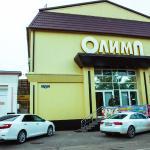 Olimp Hotel,  Mineralnye Vody