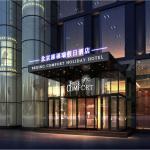 Free Comfort Holiday Hotel - Xi Shan, Beijing