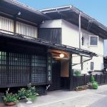 Sumiyoshi Ryokan, Takayama