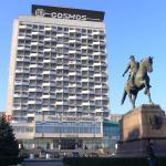 Cosmos Hotel, Chişinău
