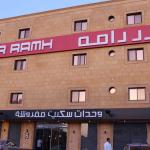 Drr Ramh Hotel Apartments 6,  Riyadh