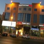 Jana Apartment - Families Only, Dammam