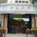 ShaMian Hotel,  Guangzhou