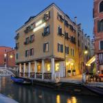 Hotel Arlecchino, Venezia