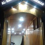 Hotel Al Sammad,  Srinagar