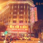 Pingyao Taoyuanfeng Business Hotel,  Pingyao