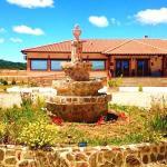 Hotel Pictures: Las Mairas, Fuente Encalada