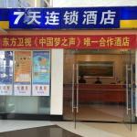 7Days Inn Futian Kouan Subway Station, Shenzhen