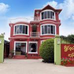 Royal Flower Guest House, Pyin Oo Lwin
