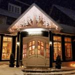 Hotel Pictures: Landhotel Sangermann, Oberveischede