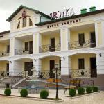 Troyka Hotel, Pereslavl-Zalesskiy