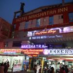 Hotel Nakshatra Inn, Hyderabad