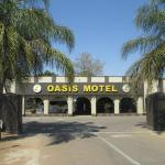 Hotel Pictures: Oasis Motel, Gaborone