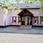 Hotel Pictures: Hostel SofiaHostel, Polatsk