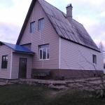 Foxy House, Pskov