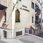 Antica Locanda al Gambero,  Venice