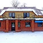 Kuvik Guest House,  Yasinya