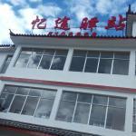 Yitu Hotel, Lijiang