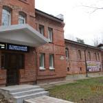 Varshavsky Guest House, Gatchina
