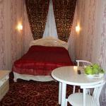 Mini-Hotel Holiday on Paveletskaya, Moscow