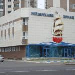 Korsar Hotel,  Astana