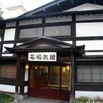 Ishiba Ryokan, Hirosaki