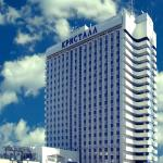 Hotel Complex Crystall, Kemerovo