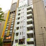 Capsule Hotel Anshin Oyado Akihabara, Tokyo