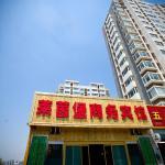 Laiyinbao Hotel,  Qingdao