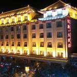 Dunhuang Han Tang Hotel,  Dunhuang