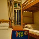 Xing Xing Hostel, Hong Kong