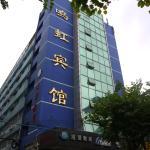 Guangzhou Minghong Hotel Xiwan Branch, Guangzhou
