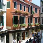 Hotel Da Bruno, Venice