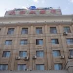 Grand Tian Yu Hotel, Dunhuang