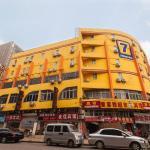 7Days Premium Beijing Wangjing Nanhu Dongyuan, Beijing
