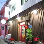 Naru Hostel Korea (former City Hostel), Seoul