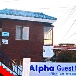 Sinchon Alpha Guest House 1, Seoul