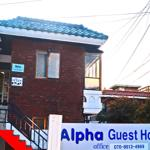 Sinchon Alpha Guest House 3, Seoul