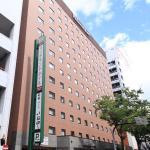 Richmond Hotel Hakata Ekimae, Fukuoka