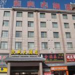 Kaisheng Hotel Dunhuang,  Dunhuang