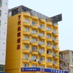 7Days Inn Suzhou Sanxiang Road, Suzhou