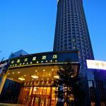 Zhongle Six Star Hotel,  Beijing