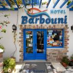 Barbouni Hotel & Studios, Naxos Chora