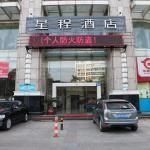 Starway Rundu Hotel, Guangzhou